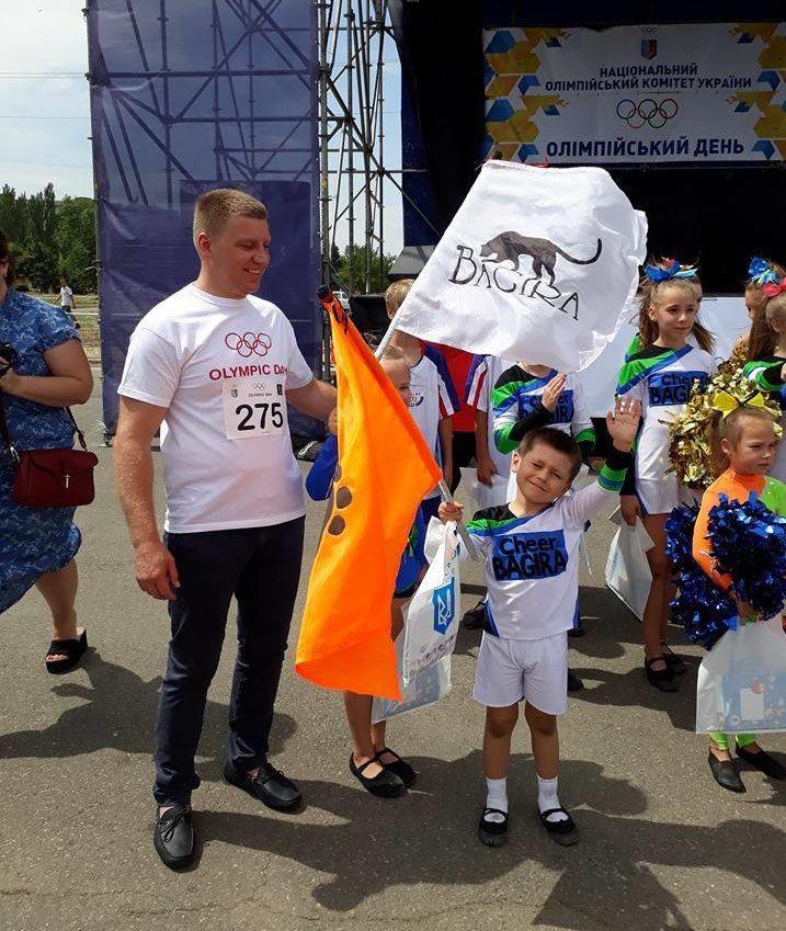 """СК """"Багіра"""" на «Всеукраїнському Олімпійському дні» в м. Дружківка"""