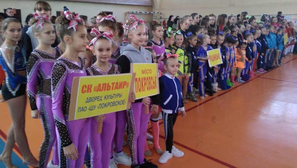 Кубок Донецької області з черліденгу пройшов 27 жовтня 2018 року у м. Покровськ