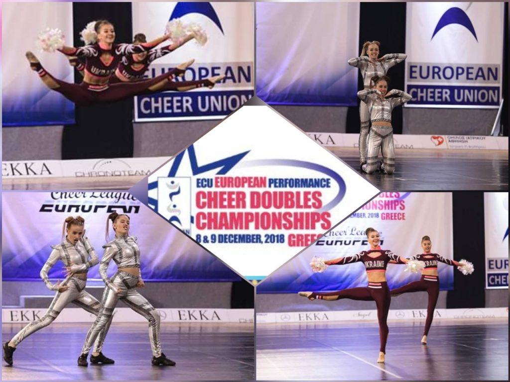 Покровські черлідери на Чемпіонаті Європи!!!
